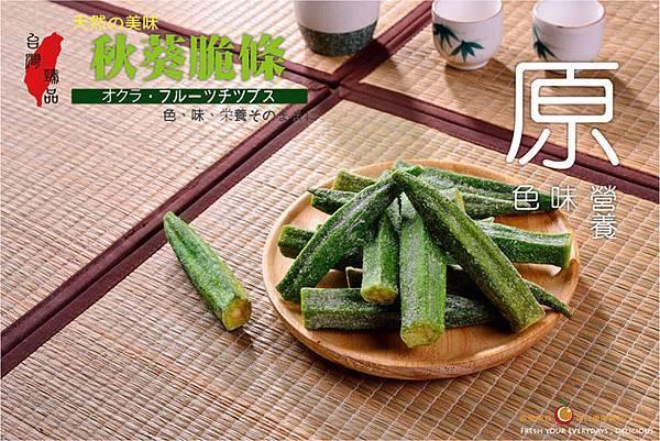 Taiwan special food 2.jpg