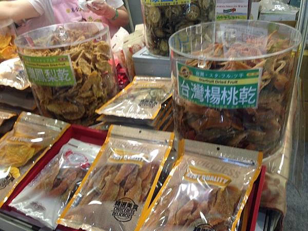Taiwan special food1.jpg