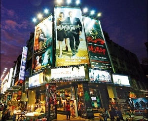fun things to do in taipei taiwan points of interest.jpg