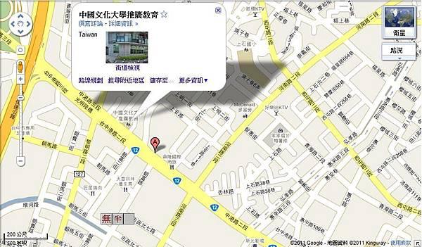 Rich 19 大樓位置與地址.jpg