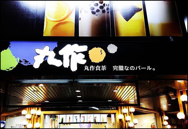 2015-08-13-19-13-16_photo