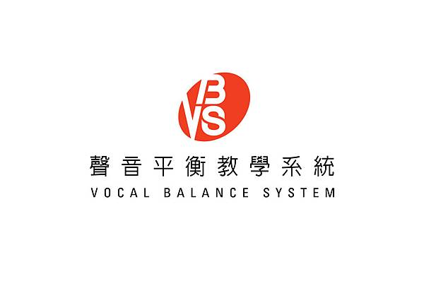 Vocal Balance System 聲音平衡教學系統
