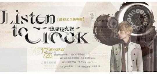 pclock2
