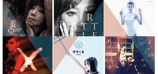 2013金曲女歌手cover