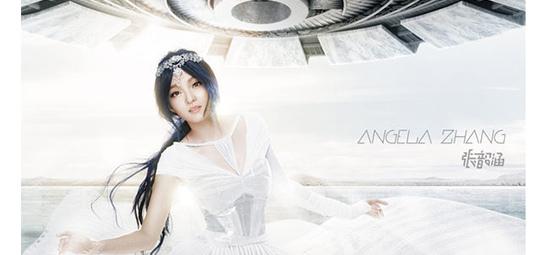 張韶涵 Angela Zhang