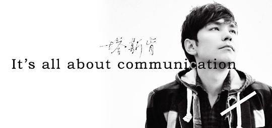 歌唱的合理性來自於溝通