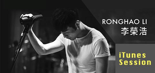 ronghaoli_c