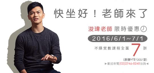Wei_540x255