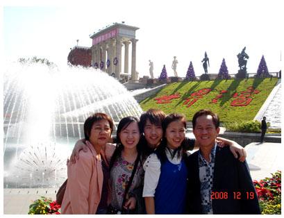 family trip1.jpg