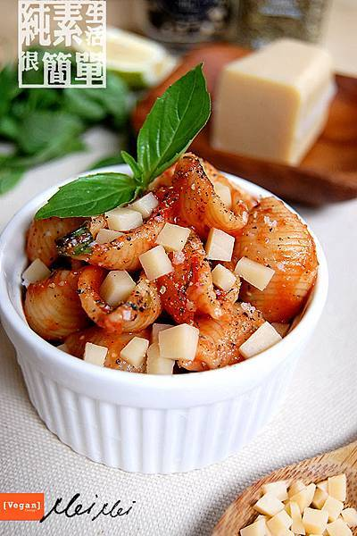 茄汁涼拌貝殼麵