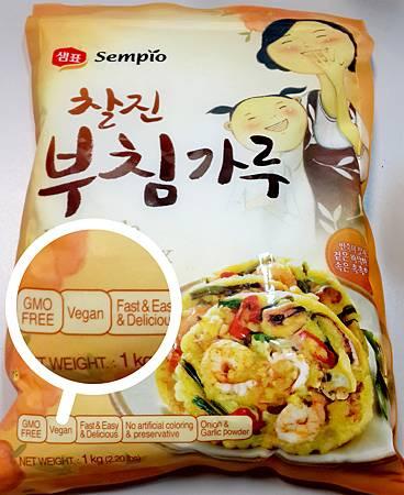 Vegan純素韓式煎餅粉