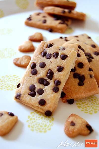 水滴巧克力豆手工餅乾「純素」