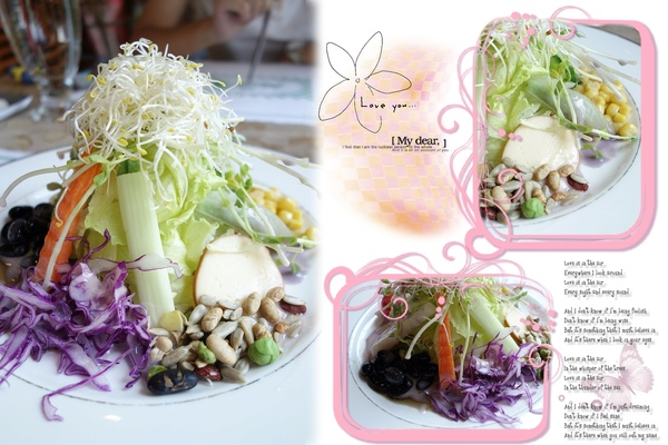 哈里歐法式蔬食.jpg