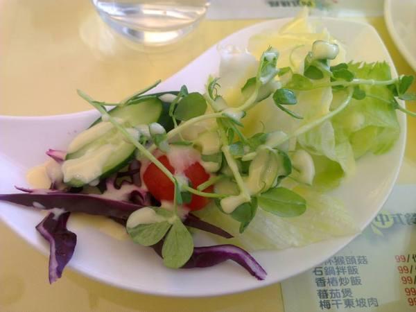 陽光番茄蔬食館-3.jpg