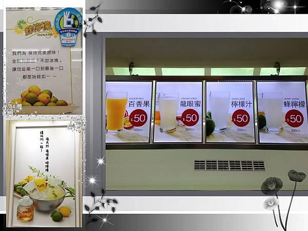 蜂檸檬.jpg