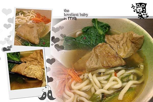 臭豆腐拉麵.jpg