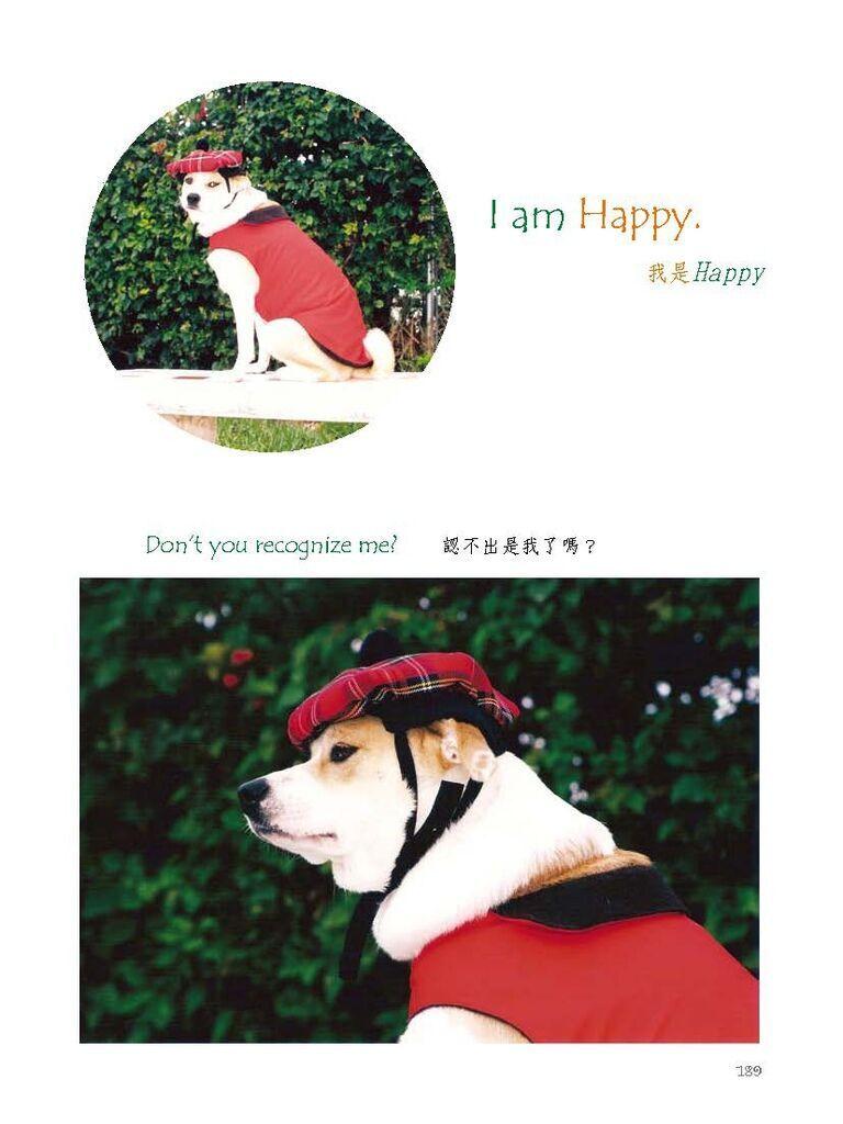 狗寶貝_頁面_208.jpg