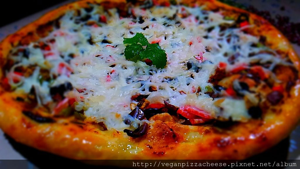 鄉野田園素食披薩