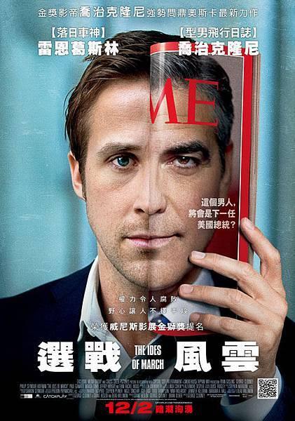 theidesofmarch_poster_movie_tw_500x714_20111111.jpg