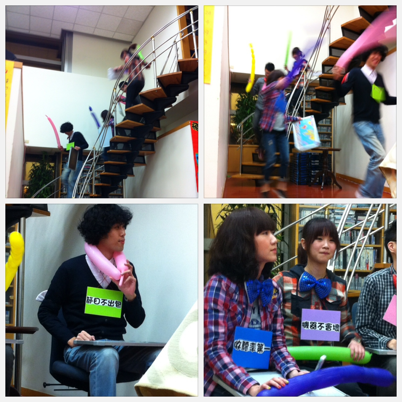 2012飛碟春酒2.jpg