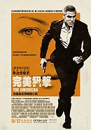 theamerican_poster_movie_tw_130.jpg