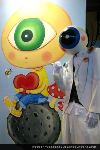眼球先生與眼球先生的畫