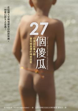 story2-72DPI.jpg