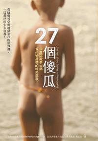 27fool