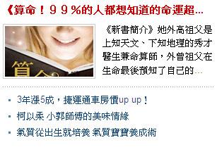 中時電子報20120918