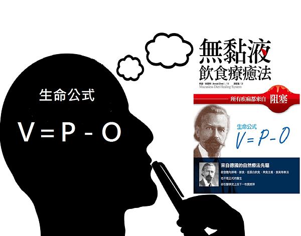 無黏液行銷摘文附圖(修改).png
