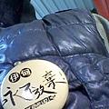 2011-11-20_17-45-42_458.jpg