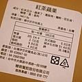 DSC07861.JPG