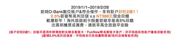 螢幕快照 2019-01-03 00.25.57.png