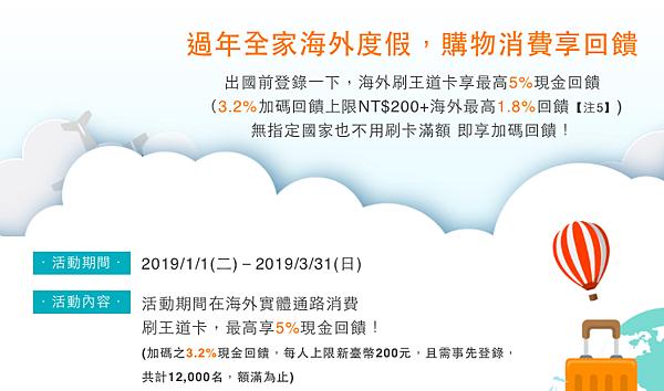 螢幕快照 2019-01-03 00.42.57.png