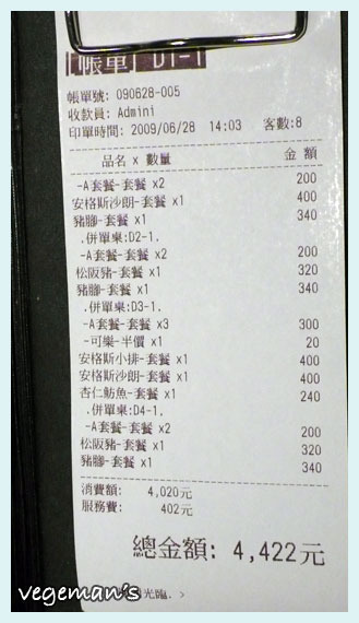 P1290146.jpg