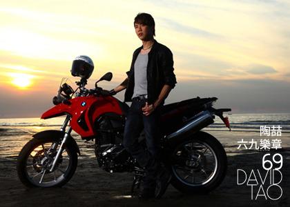 D6T9d.jpg