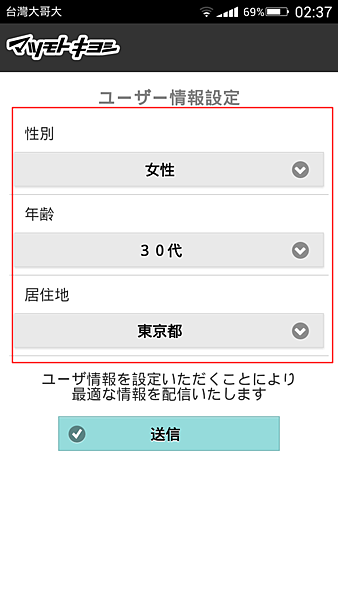 Screenshot_2014-11-20-02-37-05
