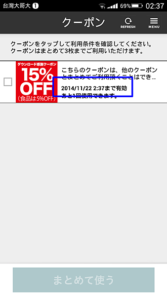 Screenshot_2014-11-20-02-37-58