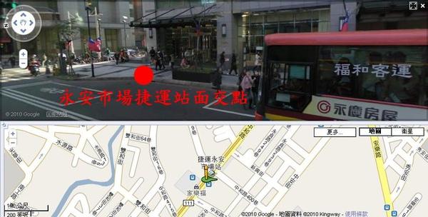 永安市場捷運站.jpg