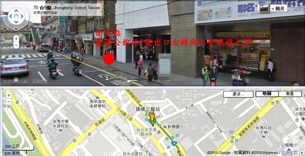 公館捷運站.jpg