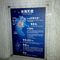 C360_2012-04-13-14-37-37