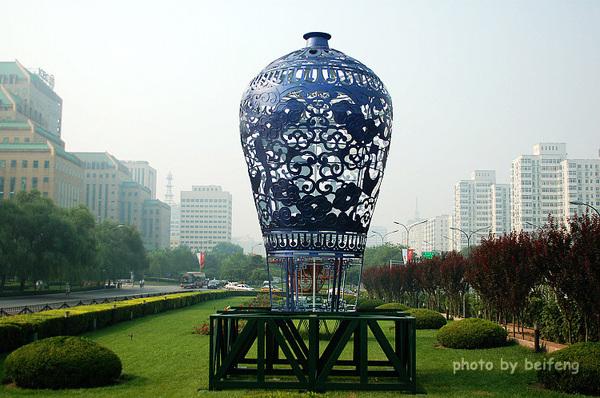 北京奧運青花瓷