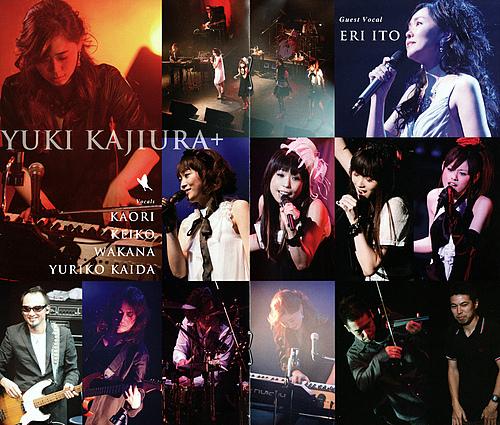 yuki concert