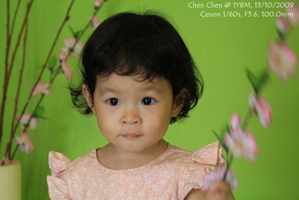 Canon_1000D_IMG_5166.JPG