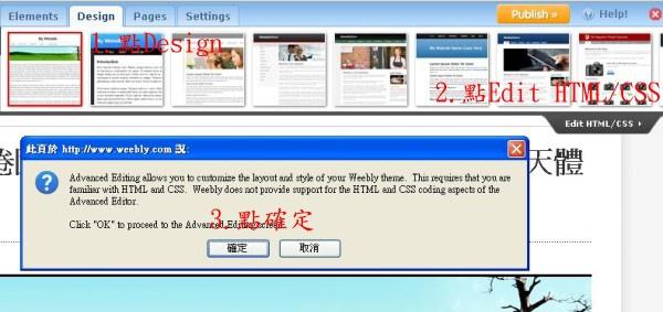 weebly圖片5.jpg
