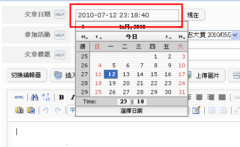 20100712-1.PNG