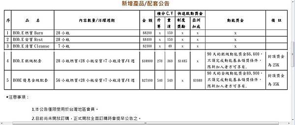 QQ截图20121014190235