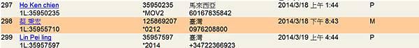 QQ截图20140514103128