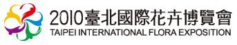 花博Logo.bmp