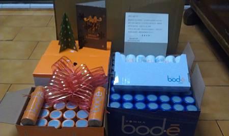 vemma龍哥收到維瑪公司的耶誕節禮物